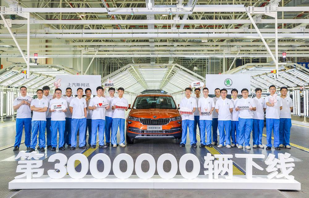 Sărbătoare la Skoda: 3 milioane de mașini au fost produse în uzinele din China - Poza 1