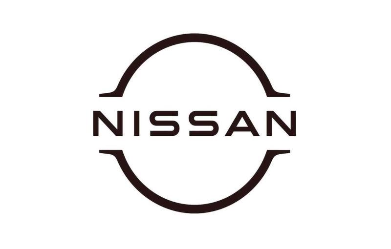 Nissan va amâna închiderea fabricii din Barcelona până în decembrie 2021: producția va fi reluată la sfârșitul lunii august - Poza 1