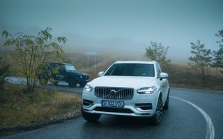 Romanian Roads Luxury Edition, ziua 6: Am traversat Mica Elveție din județul Alba în drum spre templul tradiționalului de la Conacul Maldăr