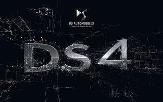 Informații oficiale despre viitorul DS 4: modelul de clasă compactă va avea versiune plug-in hybrid cu 225 CP și va fi prezentat în prima parte a anului viitor
