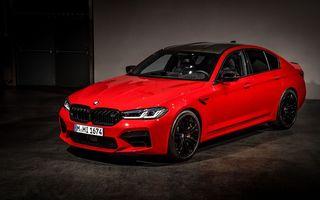 BMW a confirmat că pregătește o variantă CS pentru M5: lansare în ianuarie 2021