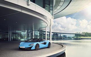 Presa britanică: McLaren vinde sediul din Woking cu 170 de milioane de lire sterline