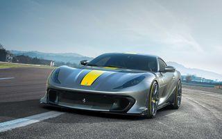Primele informații și imagini cu Ferrari 812 Versione Speciale. Debutează în 5 mai