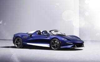 McLaren lansează o versiune cu parbriz pentru hypercar-ul Elva. Performanțele rămân neschimbate