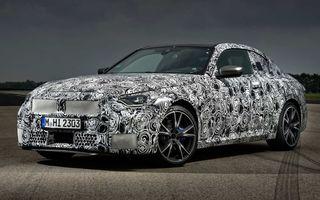 Noua generație BMW Seria 2 debutează în 8 iulie, cu ocazia Festivalului Vitezei de la Goodwood