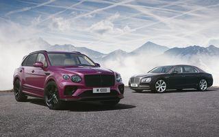 Bentley aniversează 1.000 de mașini modificate de Mulliner cu un Bentayga special