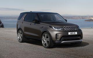 Noul Land Rover Discovery Metropolitan Edition: jante de 22 de inch și până la 360 CP