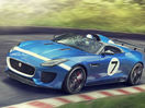 Poze Jaguar Project 7 Concept