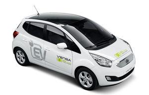 Venga EV Concept